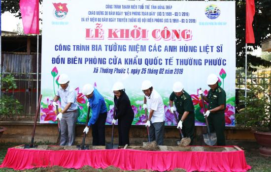 25-02-19-lanh-dao-cac-don-vi-thuc-hien-nghi-le-dong-tho-xay-dung-bia-tuong-niem-liet-si-don-bp-ckqt-thuong-phuoc-anh-phu-quy