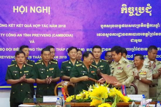 28-5-19-hai-doan-ky-ket-bien-ban-hop-tac-nam-2019-anh-phu-quy
