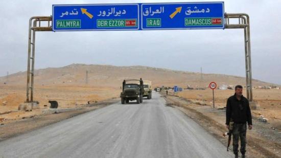 6wqb_bien-gioi-iraq-syria-2