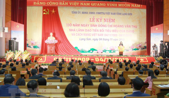 ttxvn-dong-chi-hoang-van-thu-nha-lanh-dao-tien-boi-tieu-bieu-cua-dang-va-cach-mang-viet-nam-111143328-4161449