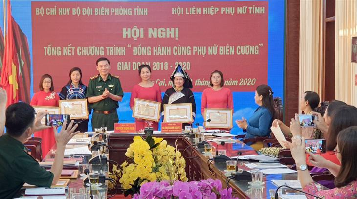 Tổng kết Chương trình Đồng hành cùng phụ nữ biên cương tại Lào Cai