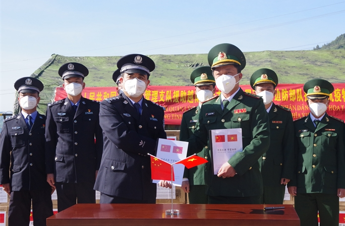 Dự án Luật Biên phòng Việt Nam hoàn thiệnkhuôn khổ pháp lý về hợp tác quốc tế đối với BĐBP