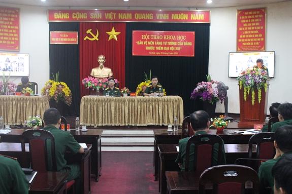 Hội thảo khoa học Bảo vệ nền tảng tư tưởng của Đảng trước thềm Đại hội XIII của Đảng