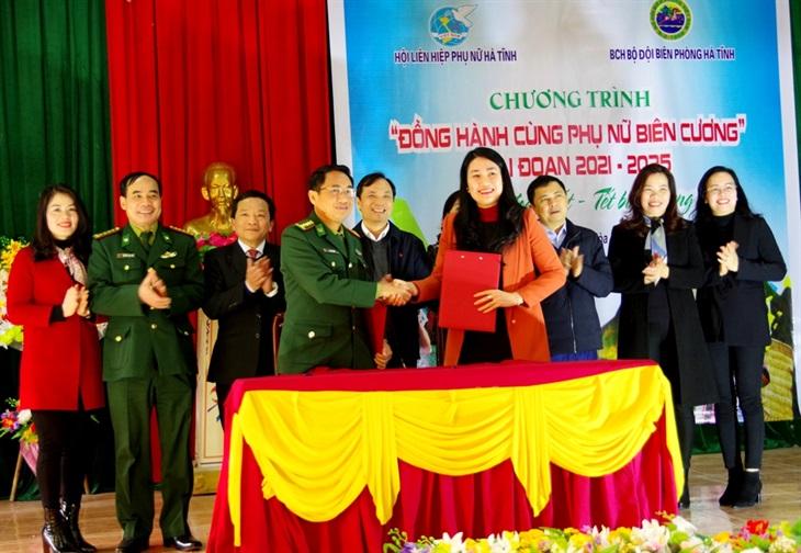 Hà Tĩnh: Ký kết phối hợp thực hiện chương trình Đồng hành cùng phụ nữ biên cương giai đoạn 2021-2025
