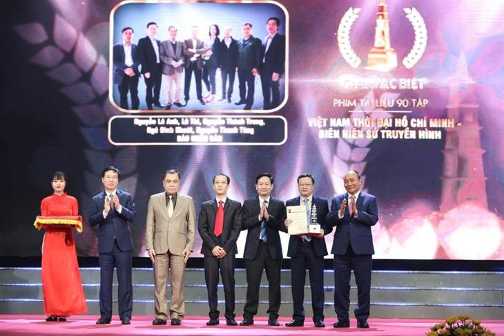 112 tác phẩm báo chí được trao giải tại Lễ trao giải Báo chí Quốc gia lần thứ XV năm 2020