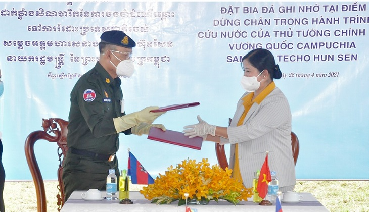 Thống nhất kế hoạch đặt bia đá ghi nhớ tại điểm dừng châncủa Thủ tướng Hun Sen