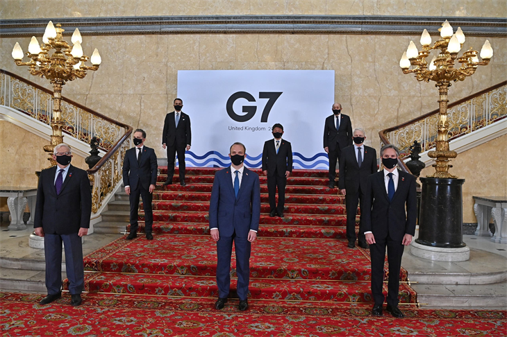 Sự hoài nghi về đường hướng của G7