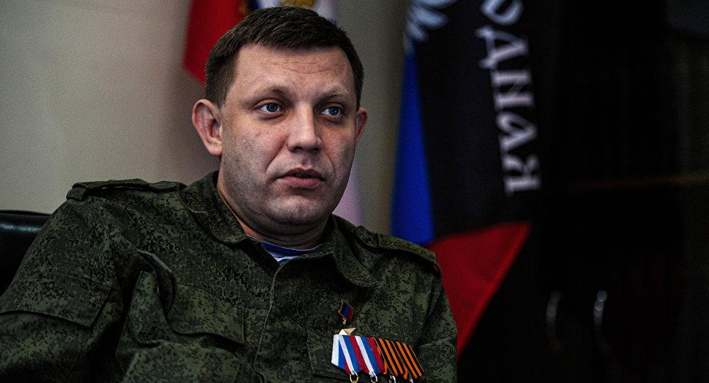Dấu hiệu một cuộc cách mạng mới ở Ukraine