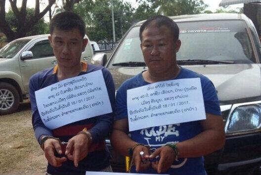 Bắt 2 đối tượng người Lào vận chuyển hơn 40 nghìn viên ma túy tổng hợp