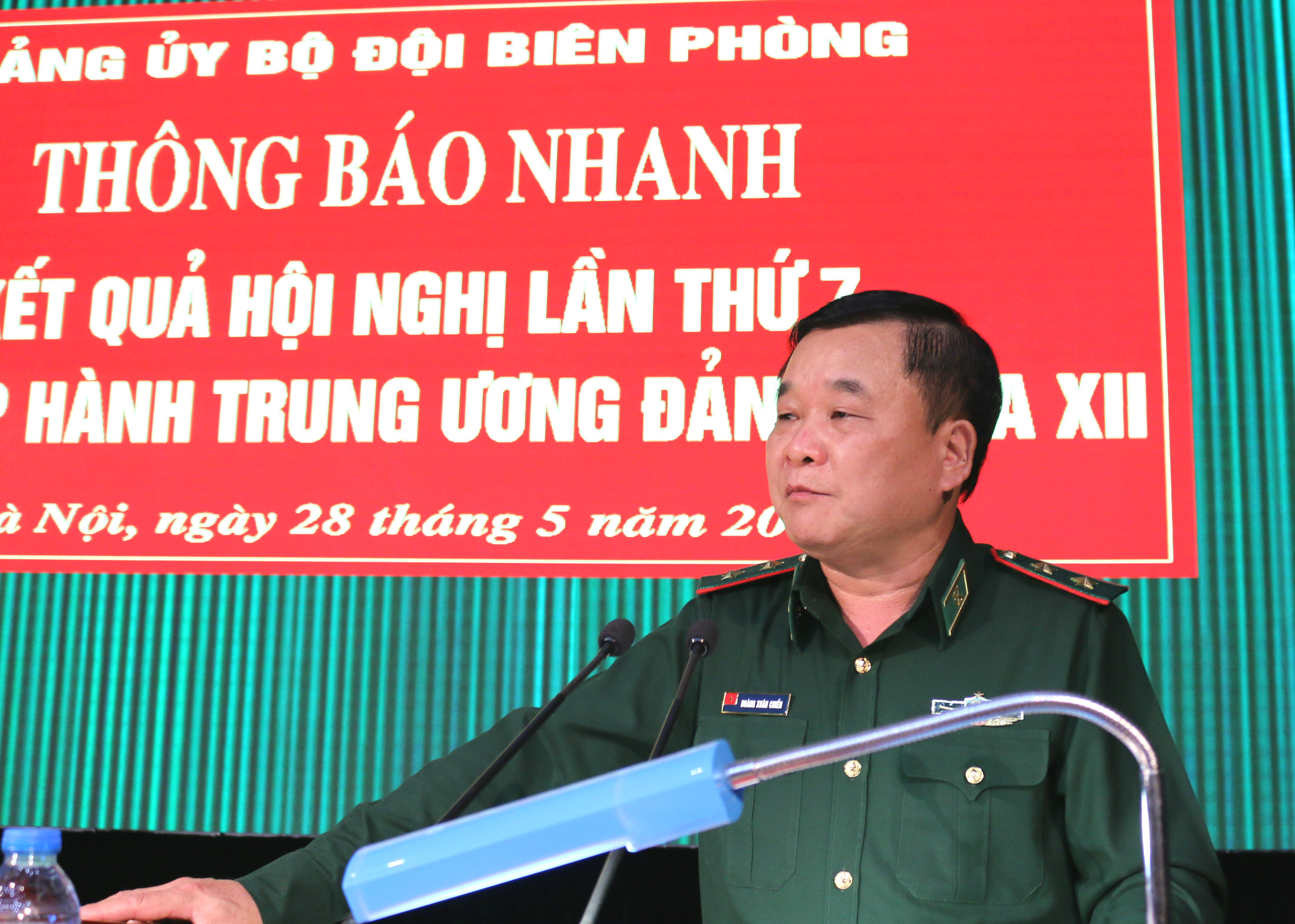 Thông báo nhanh kết quả Hội nghị lần thứ 7 Ban Chấp hành Trung ương Đảng khoá XII