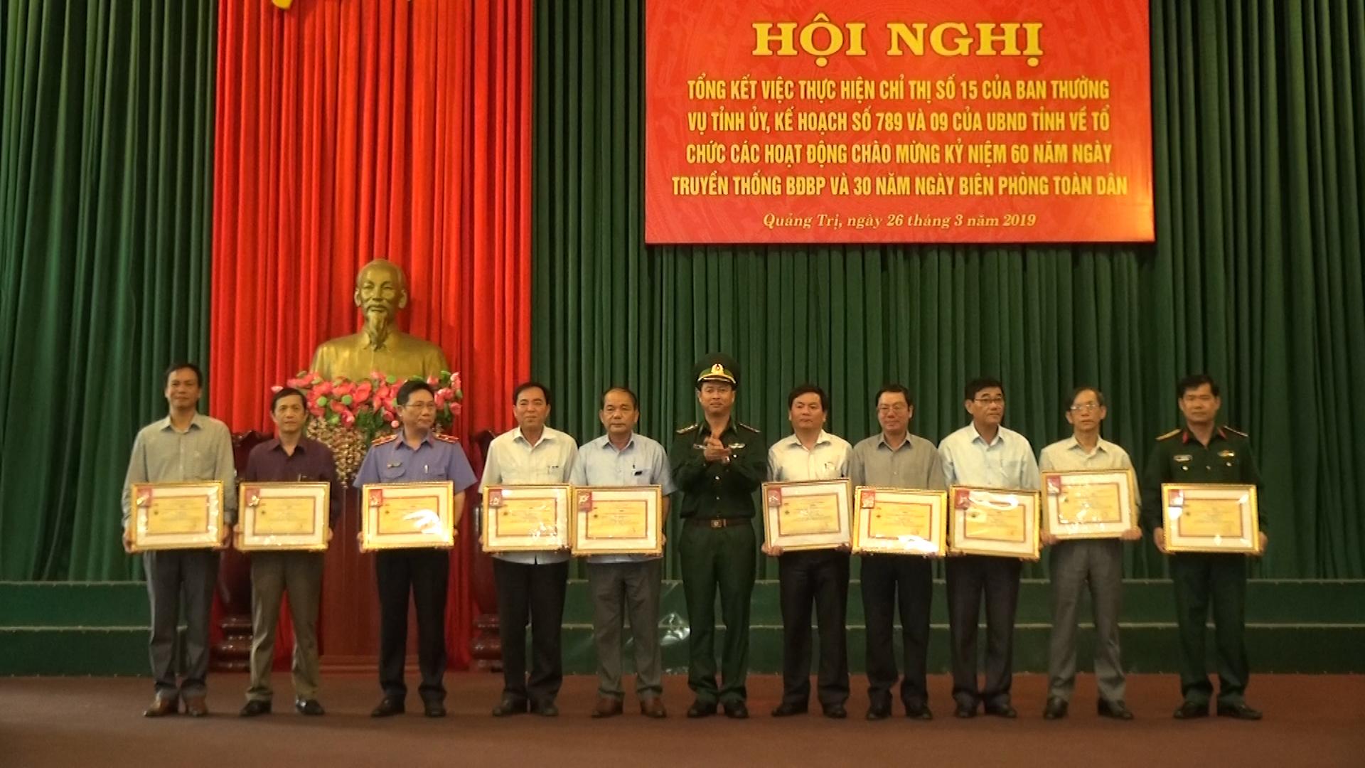 Tổng kết các hoạt động kỷ niệm 60 năm Ngày Truyền thống BĐBP và 30 năm Ngày Biên phòng toàn dân